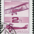 Постер, плакат: HUNGARY CIRCA 1988: A stamp printed in Hungary depicts a biplane Hansa Brandenburg CI circa 1988