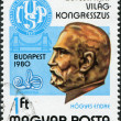HUNGARY - CIRCA 1980: A stamp printed in Hungary, is devoted to 28th International Congress of Physiological Sciences, shows Dr. Endre Hogyes (1847-1906) and Congres — Foto de Stock