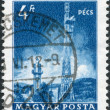 HUNGARY - CIRCA 1964: A stamp printed in Hungary, is depicted Pecs TV Tower, circa 1964 — Stok fotoğraf