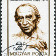 HUNGARY - CIRC1985: stamp printed in Hungary, is shown Gyorgy Lukacs (1885-1971) communist philosopher, educator, circ1985 — Stock Photo #12755200