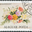 HUNGARY - CIRCA 1989: A stamp printed in Hungary, is depicted Flower Arrangements, circa 1989 — Stock Photo