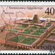 Постер, плакат: HUNGARY CIRCA 1980: A stamp printed in Hungary is dedicated to Seven Wonders of the Ancient World depicts Hanging Gardens of Semiramis Babylon circa 1980