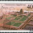 HUNGARY - CIRCA 1980: A stamp printed in Hungary, is dedicated to Seven Wonders of the Ancient World, depicts Hanging Gardens of Semiramis, Babylon, circa 1980 — Stock Photo