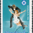 HUNGARY - CIRCA 1983: A stamp printed in Hungary, is dedicated to Olympic Winter Games in Sarajevo, shows phases of dance in figure skating, circa 1983 — Stock Photo #12755565