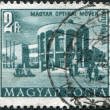Stock Photo: HUNGARY - CIRC1953: stamp printed in Hungary, is depicted Optical works house of culture, circ1953