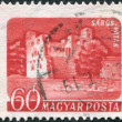 HUNGARY - CIRCA 1960: A stamp printed in Hungary, is depicted the castle Transylvanian princes Rakoczy in Saros-Patak, circa 1960 - Stock Photo