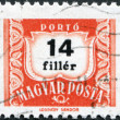 Stock Photo: HUNGARY - CIRC1958: stamp printed in Hungary, is depicted porto-mark, shield, face value 14 filler, circ1958
