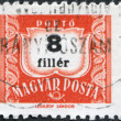Stock Photo: HUNGARY - CIRC1958: stamp printed in Hungary, is depicted porto-mark, shield, face value 8 filler, circ1958