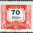 Stock Photo: HUNGARY - CIRC1958: stamp printed in Hungary, is depicted porto-mark, shield, face value 70 filler, circ1958