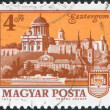 HUNGARY - CIRCA 1973: A stamp printed in Hungary, is depicted Esztergom Cathedral, coat of arms, circa 1973 - Stock Photo