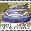 Royalty-Free Stock Photo: DDR - CIRCA 1976: A stamp printed in DDR, devoted to the Summer Olympics in Montreal, depicts Rifle range, Suhl, circa 1976