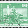 DDR - CIRCA 1973: A stamp printed in DDR, shows the Neptune Fountain, City Hall Street (Berlin), circa 1973 - Stock Photo