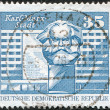 Постер, плакат: DDR CIRCA 1973: A stamp printed in DDR shows Marx monument Karl Marx Stadt circa 1973