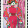 GERMANY - CIRCA 1976: A stamp printed in the Germany, the German actress portrayed Louise Dumont as Hedda Gabler, circa 1976 - Stock Photo