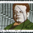 Composer Max Reger - Stock Photo
