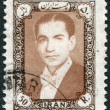 A stamp printed in the Iran, depicted Mohammad Reza Pahlavi - Stock Photo
