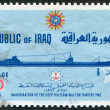Stock Photo: Stamp printed in Iraq, is dedicated to ending construction of deepwater port at Basra. Depicts oil tanker