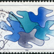 Stock Photo: Stamp printed in Germany, dedicated to International Year of Peace