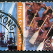 A stamp printed in the Hong Kong, shows Sailboats and dragon boat — Stock Photo