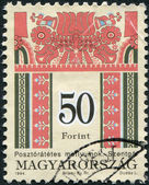 HUNGARY - CIRCA 1994: A stamp printed in Hungary, is depicted Folk Designs, circa 1994 — Foto de Stock