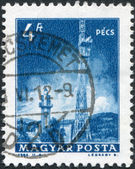 HUNGARY - CIRCA 1964: A stamp printed in Hungary, is depicted Pecs TV Tower, circa 1964 — Foto de Stock