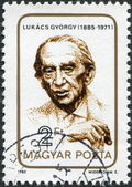 HUNGARY - CIRCA 1985: A stamp printed in Hungary, is shown Gyorgy Lukacs (1885-1971) communist philosopher, educator, circa 1985 — Stock Photo
