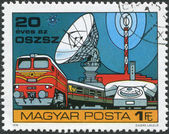 HUNGARY - CIRCA 1978: A stamp printed in Hungary, is devoted to 20th anniversary of the Organization for Communication Cooperation of Socialist Countries, depicted T — Stock Photo