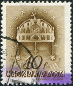 HUNGARY - CIRCA 1939: A stamp printed in Hungary, depicted Crown of St. Stephen, circa 1939 — Stock Photo