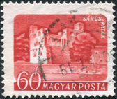 HUNGARY - CIRCA 1960: A stamp printed in Hungary, is depicted the castle Transylvanian princes Rakoczy in Saros-Patak, circa 1960 — Stock Photo