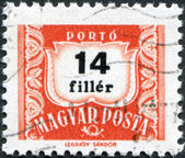 HUNGARY - CIRCA 1958: A stamp printed in Hungary, is depicted porto-mark, a shield, face value 14 filler, circa 1958 — Stock Photo