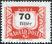 HUNGARY - CIRCA 1958: A stamp printed in Hungary, is depicted porto-mark, a shield, face value 70 filler, circa 1958 — Stock Photo