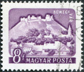 HUNGARY - CIRCA 1960: A stamp printed in Hungary, is depicted the castle Sumeg, circa 1960 — Stock Photo
