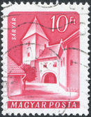 HUNGARY - CIRCA 1960: A stamp printed in Hungary, depicts town Sarvar, circa 1960 — Stock Photo