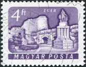 HUNGARY - CIRCA 1973: A stamp printed in Hungary, depicts Eger castle - ruins of the romanesque basilica, circa 1973 — Stock Photo