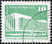 DDR - CIRCA 1980: A stamp printed in DDR, shows the Palace of the Republic (Berlin), circa 1980 — Stock Photo