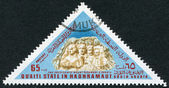 Postage stamps printed in Hadhramaut, depicts Mount Rushmore National Memorial, USA — Stock Photo