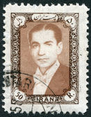 A stamp printed in the Iran, depicted Mohammad Reza Pahlavi — Stock Photo