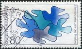 Un francobollo stampato in Germania, dedicata all'anno internazionale della pace — Foto Stock