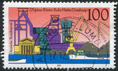 A stamp printed in Germany, is dedicated to the 275th anniversary of the Rhine-Ruhr Harbor, Duisburg — Stock Photo