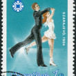 A stamp printed in Hungary, is dedicated to Olympic Winter Games in Sarajevo — Stock Photo