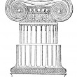 Royalty-Free Stock Vector Image: Ionic order. Temple of Athena. Athens.