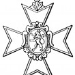 "Cross of Honour of Schwarzburg (Schwarzburg-Rudols tadt and Schwarzburg-Sonders hausen, 1857). Publication of the book ""Meyers Konversations-Lexik on"", Volume 7, Leipzig, Germany, 1910 - Stock Vector"