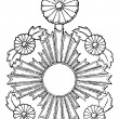 "Supreme Order of the Chrysanthemum (Japan, 1888). Publication of the book ""Meyers Konversations-Lexik on"", Volume 7, Leipzig, Germany, 1910 — Stock Vector"