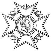 "Cross of Merit for Art and Science (Saxe-Coburg and Gotha, 1835). Publication of the book ""Meyers Konversations-Lexik on"", Volume 7, Leipzig, Germany, 1910 — Stock Vector"