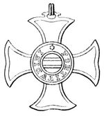 """Military Order of Maria Theresa (Austro-Hungarian Empire, 1757). Publication of the book """"Meyers Konversations-Lexik on"""", Volume 7, Leipzig, Germany, 1910 — Stock Vector"""