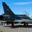Stock Photo: Dassault Mirage 2000N strike fighter-bomber carrying nuclear weapons (rear view