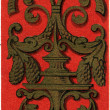 Royalty-Free Stock Photo: French pilaster (1530). Publication of the book \