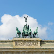 Quadriga Brandenburg Gate. - Foto Stock