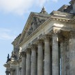 Reichstag (building). — Stock Photo