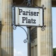 "Stock Photo: Index ""Paiser Platz"" near Brandenburg Gate."